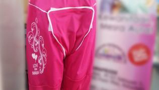 pantalon mamapride